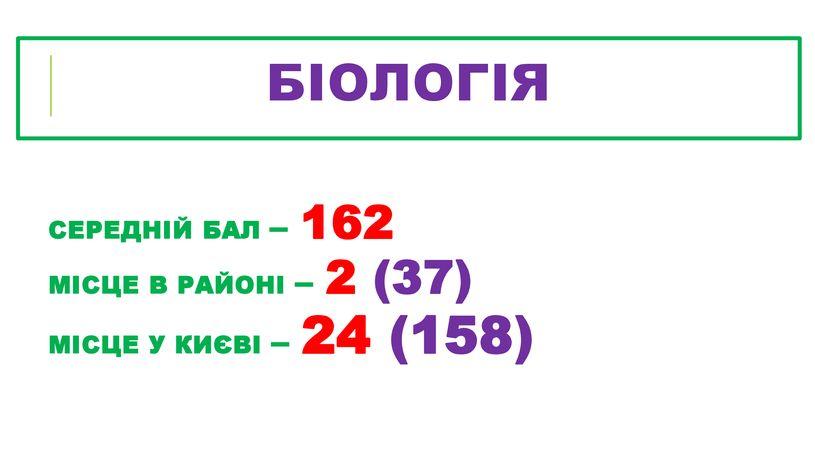 137-02
