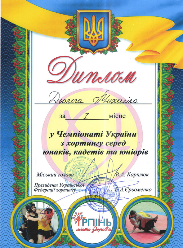 yzobrazhenye_018