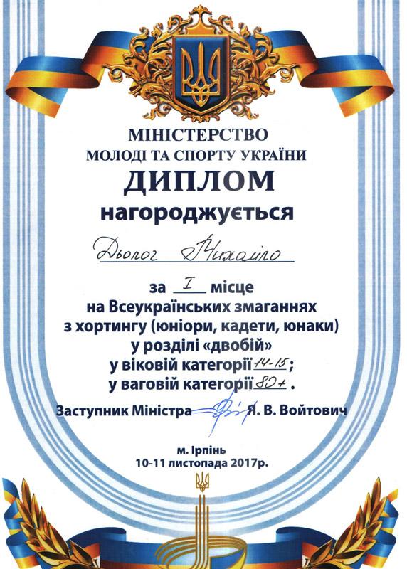 yzobrazhenye_019