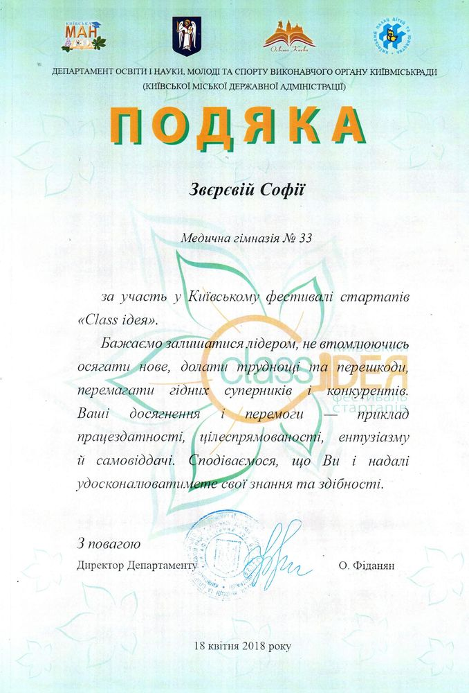 news183-03