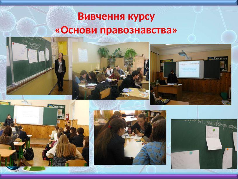 medychna-gimnaziya-33-pdf-io-12
