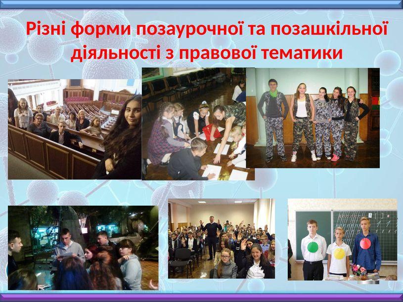 medychna-gimnaziya-33-pdf-io-14