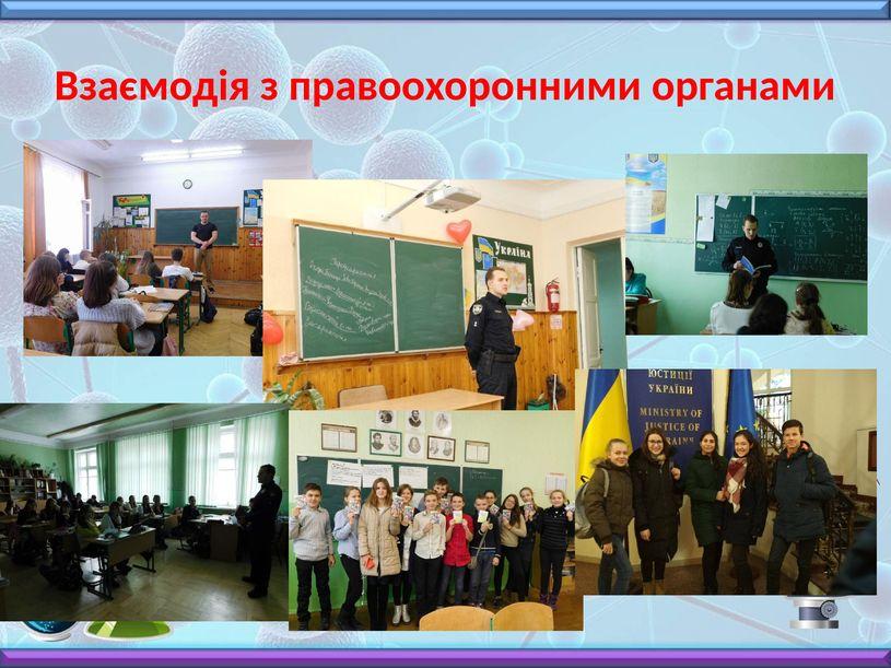 medychna-gimnaziya-33-pdf-io-15