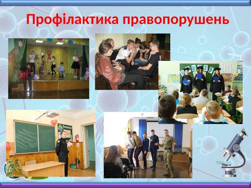 medychna-gimnaziya-33-pdf-io-17